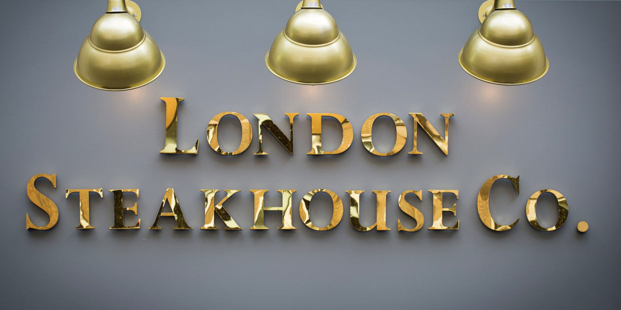 london-steakhouse-company-city-14