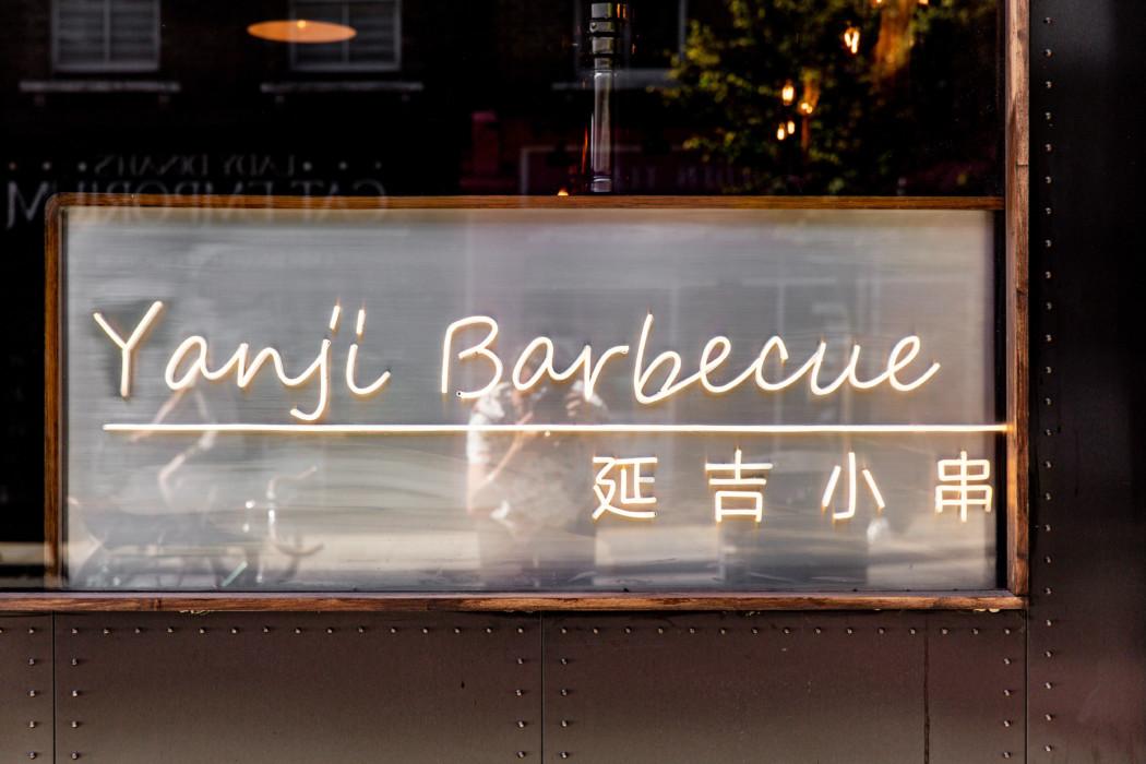 Yanji BBQ, Bethnal Green